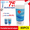 Barrelled Package Hospital Use 75% Isopropyl And Alcohol Surgical Wipes
